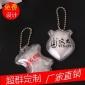 生产各种服装吊牌羽绒标 PVC充气挂件 羽绒球 TPU羽绒充气标