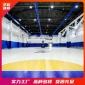 篮球馆运动木地板 网球馆运动木地板 运动木地板