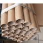 工业纸管厂家,定做包装纸管纸筒,工业胶带纸管,加厚缠绕膜圆形纸芯筒