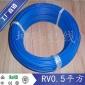 �~芯RV0.3平方 RV0.5平方 RV0.75平方�� RV1.0平方�子�